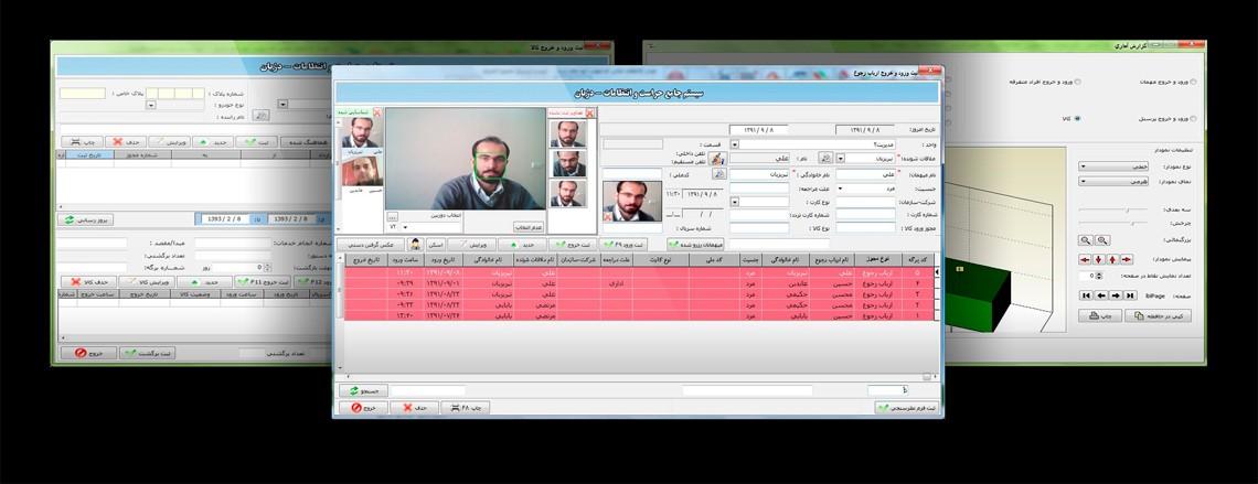 نرمافزار تشخیص چهره حراست و انتظامات دژبان