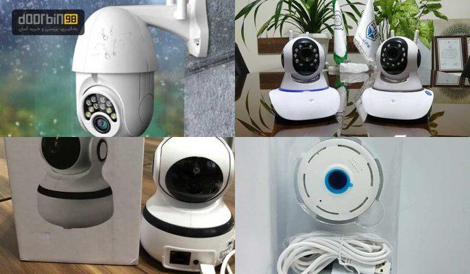 دوربین v380 - دوربین وی 380 - دوربین لامپی v380s - دوربین چرخشی v380 - دوربین پانورامیک v380 - دوربین بیسیم
