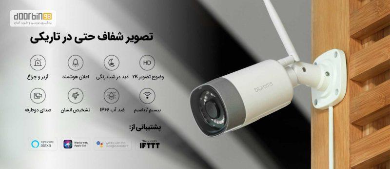 دوربین بلورمز مدل Blurams Outdoor Lite2 S21C