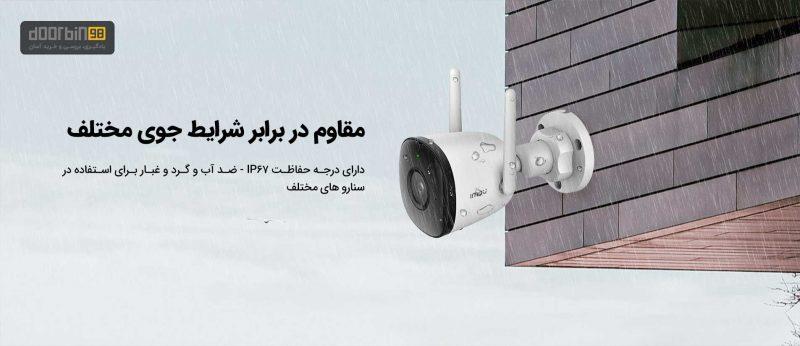 استاندارد IP67 دوربین آیمو