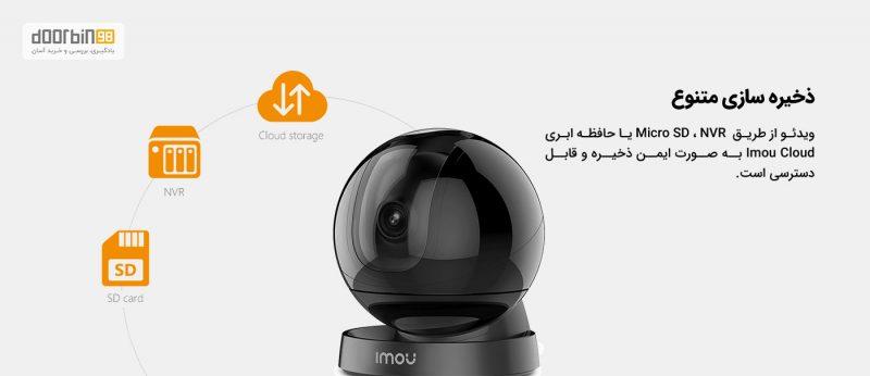 تنوع ذخیره سازی دوربین رنجر پرو آیمو Imou Ranger Pro IPC-A26HP
