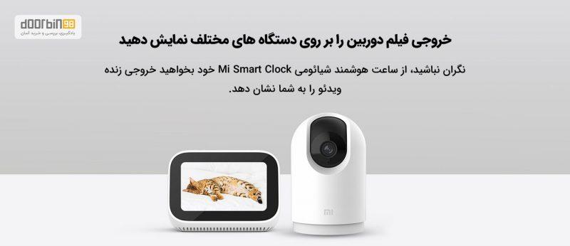 خروجی تصویر قیمت و خرید دوربین شیائومی مدل MJSXJ06CM 2K Pro