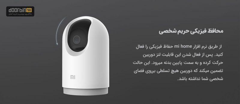 حفاظ لنز قیمت و خرید دوربین شیائومی مدل MJSXJ06CM 2K Pro