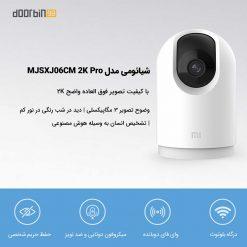 معرفی دوربین شیائومی مدل MJSXJ06CM 2K Pro