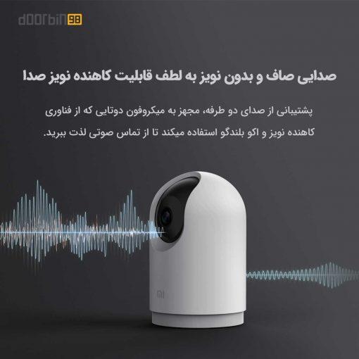 صدای دوطرفه دوربین شیائومی مدل MJSXJ06CM 2K Pro