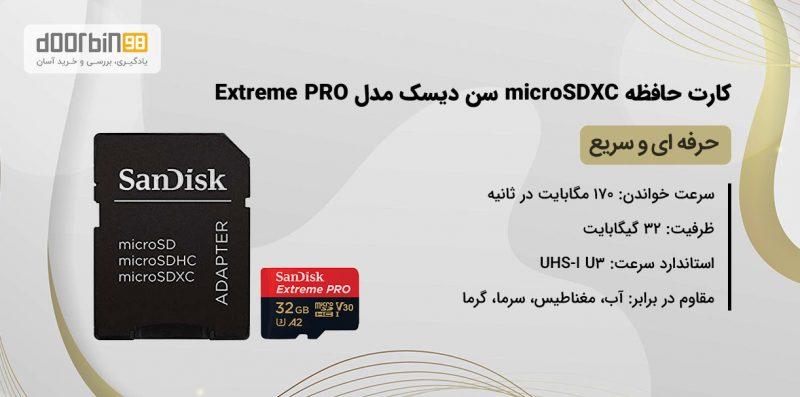 کارت حافظه یا رم 64 گیگابایت سن دیسک SANDISK مدل اکستریم پرو Extreme PRO کلاس A2